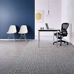 Etrico Carpet Tiles